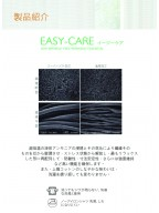 EASY-CARE OUR WRINKL...
